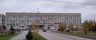 Арбитражный суд Волгоградской области 1