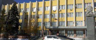 Дзержинский районный суд Волгограда 1