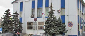 Городищенский районный суд Волгоградской области 1