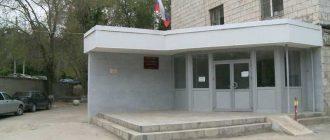 Краснооктябрьский районный суд Волгограда