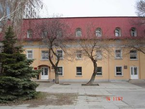 Центральный районный суд Волгограда 1