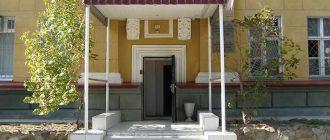 Волгоградский Гарнизонный военный суд 1