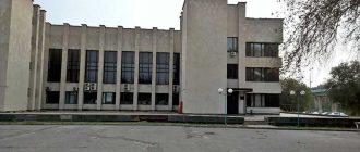 Волгоградский областной суд 1