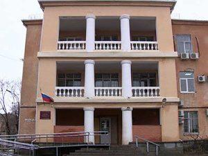 Волжский городской суд Волгоградской области 1