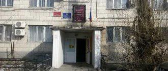 Ворошиловский районный суд Волгограда 1