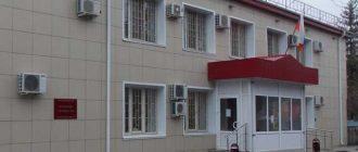 Фроловский городской суд Волгоградской области 2