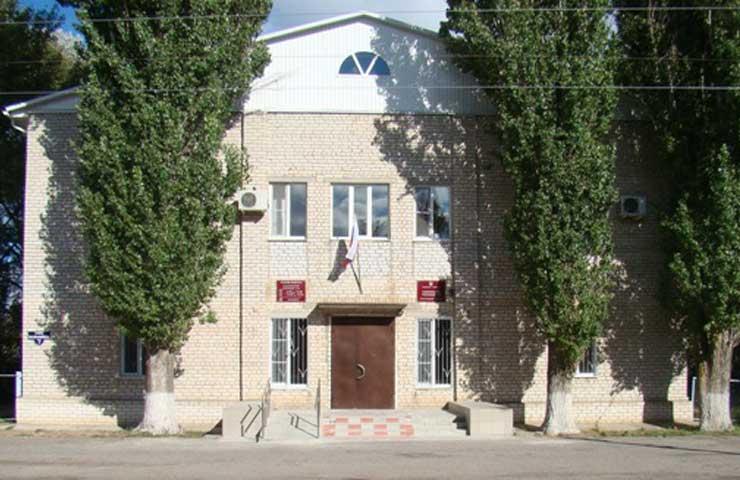 Иловлинский районный суд Волгоградской области