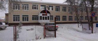 Калачевский районный суд Волгоградской области 1