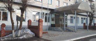 Котовский районный суд Волгоградской области 1