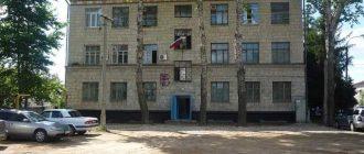 Краснослободский районный суд Волгоградской области 1