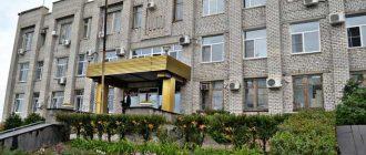 Палласовский районный суд Волгоградской области
