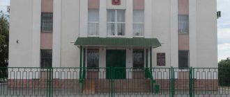 Среднеахтубинский районный суд Волгоградской области 1
